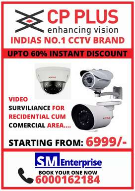 CCTV CAMERA INSTALLATION SERVICE! DIRECT FROM WHOLESALE