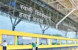 Swami Vivekananda Airport Jobs Apply Now