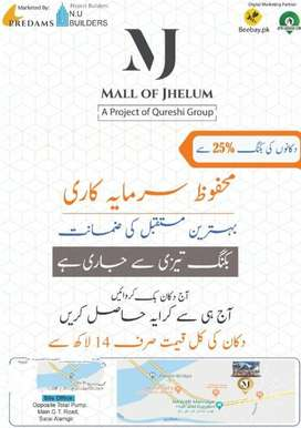 Mall Of Jehlum Service Apartment