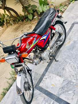 Honda CD - 70 (Jhelum Number)