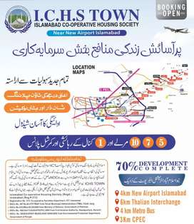 4 Marla Commercial Islamabad Cooperative Housing Society Phase 2