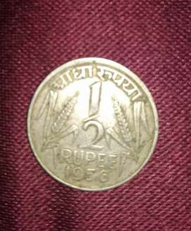 Half Rupee Coin  for sale