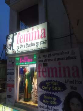 Femina suit pc and designer pc house