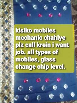 Want job very urgent for Mobile repairing, glass change chip level