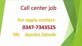 we need staff for call center job