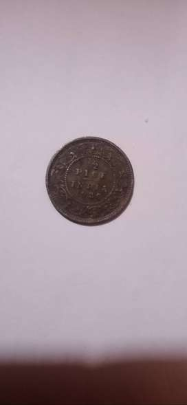 Old coin 1920