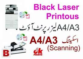 Print Out Facility is available