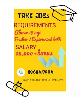 Serious people required