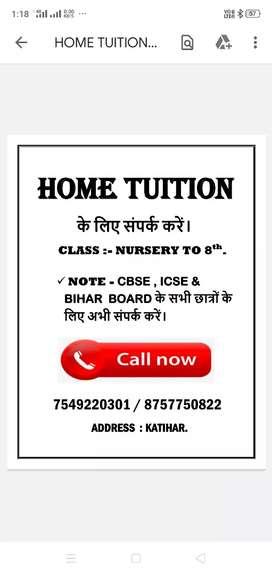 Home tuition के लिए संपर्क करें