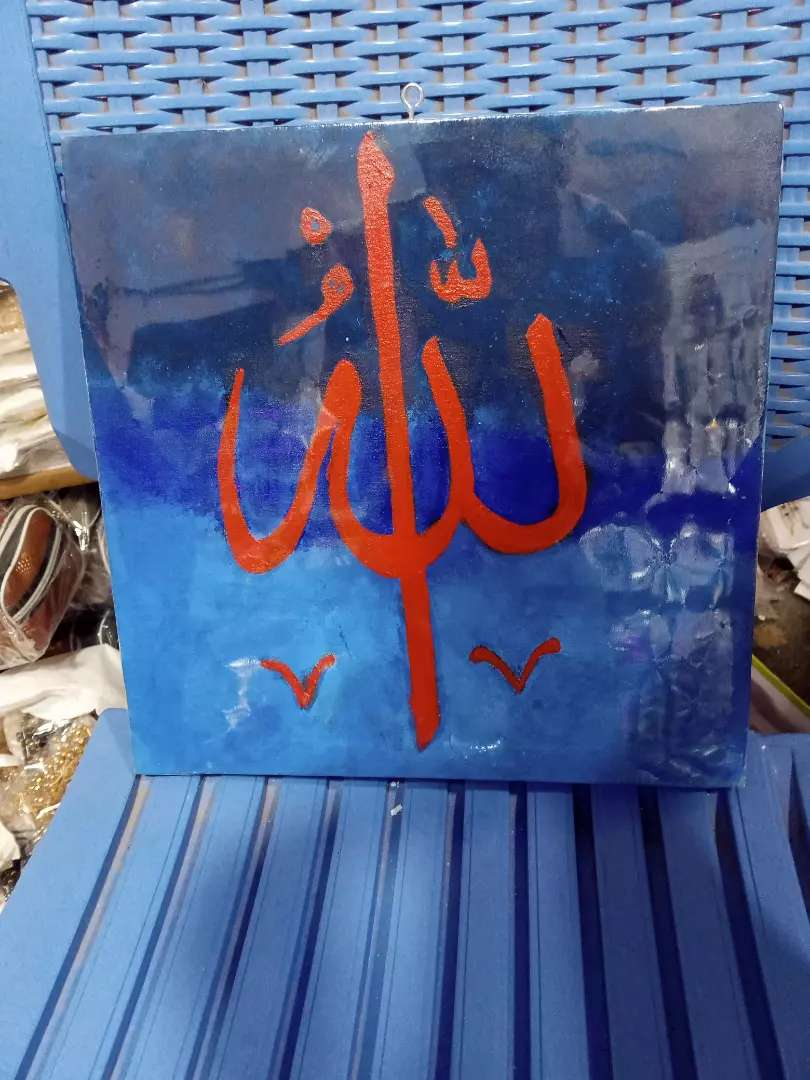 ALLAH Caligraphic painting on canvas