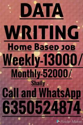 Limited vacancy for work from home