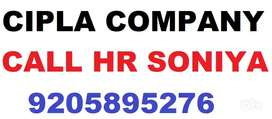 Cipla Company Hiring apply in helper,store keeper,supervisor