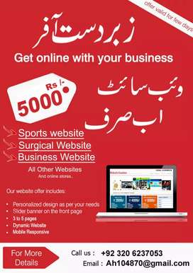 Business WebSite in Just 5000 Rupees