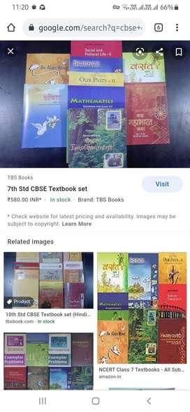 CBSE Class 7 books
