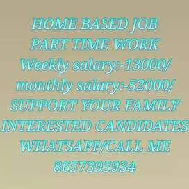 Totally home base job available