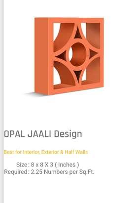 Opal JALI   AVAILABLE