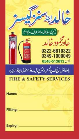 Fire & Safety Services( Fire extinguisher cylinder)