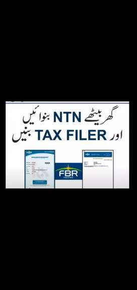 Become a Filer and save extra tax deduction