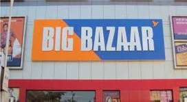Big Bazaar process hiring 10th/ 2th/ Freshers/ Graduate / Experienced