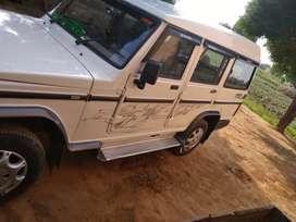 2013 model 14 ki copy 50 percent tyre mostly original Ac working ko