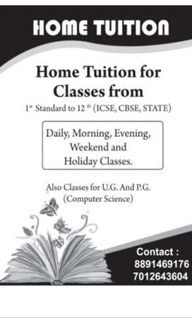 Home tuition for all students