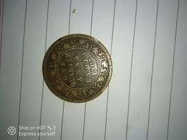 One quarter Anna 1907