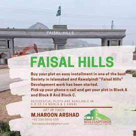 Faisal Hills Block B 50 ft road 2paid old file for sale