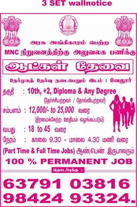 We are looking for fresher and Experience