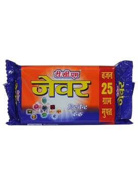 need distributor for soap