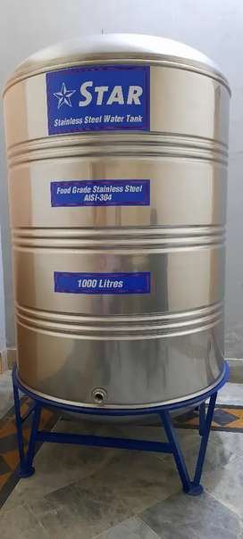 Water Tank Stainless Steel 1000Litres