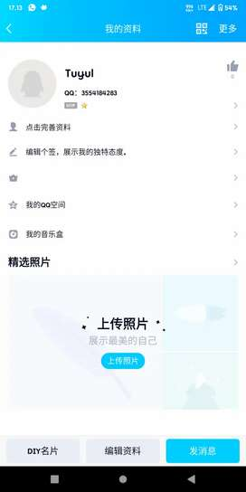 Akun QQ Tencent