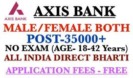 AXIS process job opening for Field/Back Office/Delivery boys in NCR .