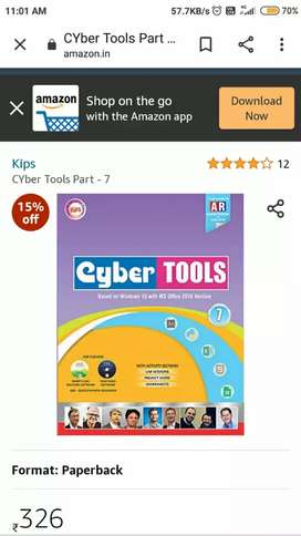 Cyber tools class 7 book