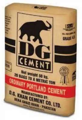 DG Power  cement project packing