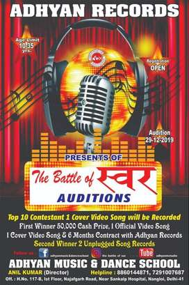 AUDITION MUSIC AND DANCE