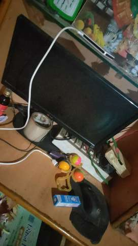 LG computer