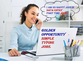 DATA ENTRY WORK PART TIME JOB