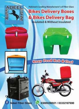 Manufacture or wholesale of fiberglass delivery box or Delivery Bag