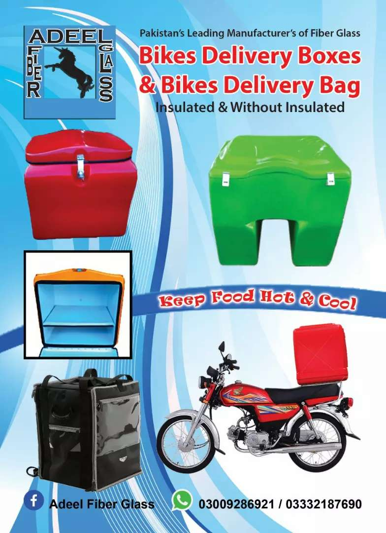 Manufacture or wholesale of fiberglass delivery box or Delivery Bag 0