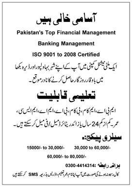 Part time or full time jobs at bahawalpur