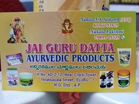 JAI GURU DATTA AYURVEDIC PRODUCTS