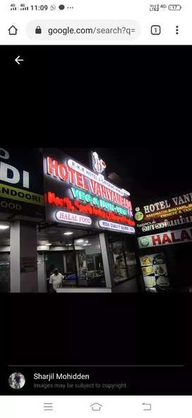 Hotel Raja Mohamed Vaniyambadi for sale