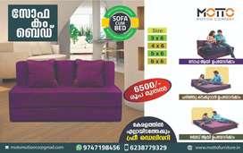 Sofa cum bed / സോഫ കം ബെഡ്