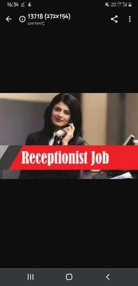 Job for reception