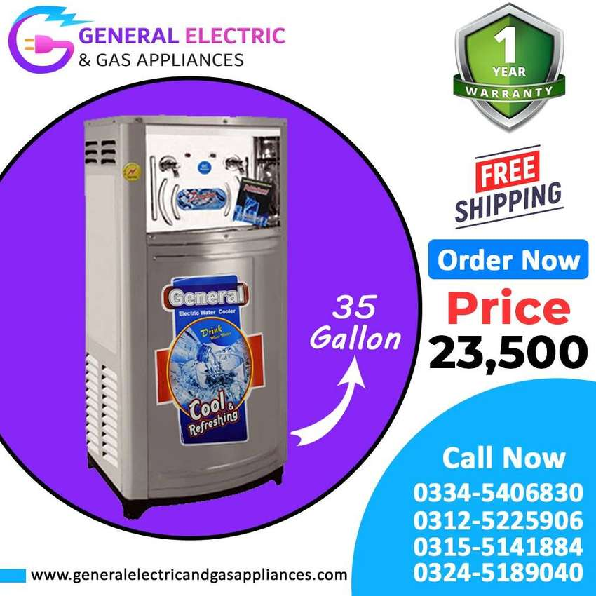 water coolers electric  |  water coolers  \ coolers