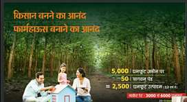 5000/10000 Sqft. FARM PLOTS  ON NAGPUR - CHANDRAPUR NATIONAL HIGHWAY