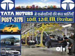 HIRING PROCESS IN TATA MOTORS for BACK OFFICE!! call HR SUMAN 0