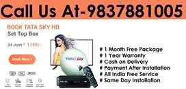 అత్యల్ప ధర Tata Sky HD Connection- Airtel DTH Dish Tatasky D2H