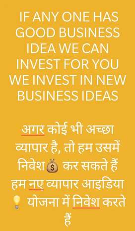 We are INVESTING in New Business and start ups