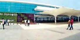 Vacancy At Vijayawada Airport For HS/Graduate Candidates